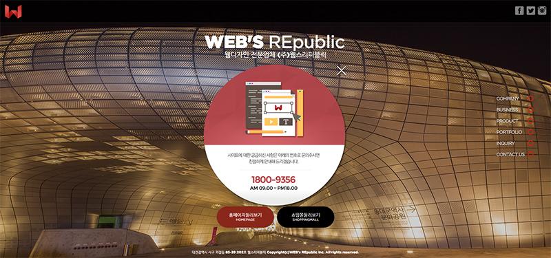 Websre2903
