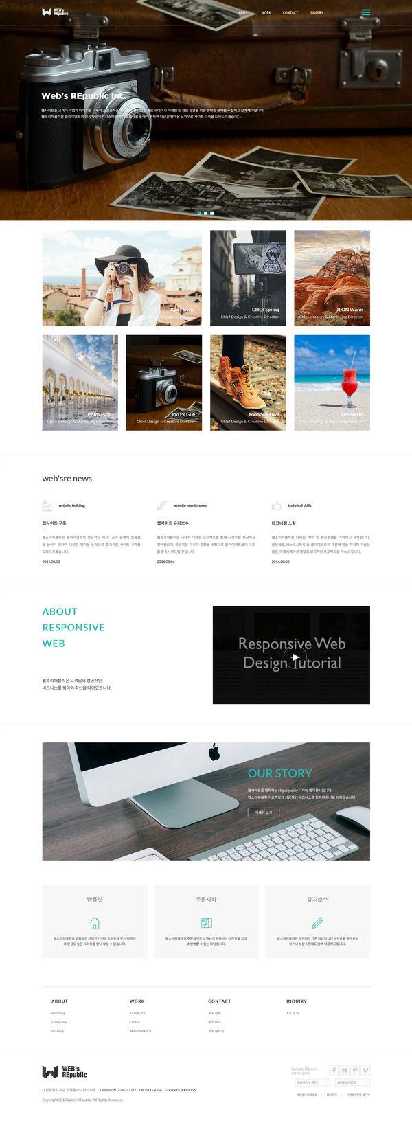 REpublic Agency 06